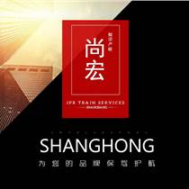 企业如何借力知识产权攻克品牌榜--郑州尚宏知识产权代理公司