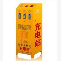 三路立式快速充电站投币充电桩电瓶车电动车3路快充新款增高