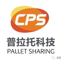 普拉托科技托盤共享方案提供商雅琪HDPE塑料托盤