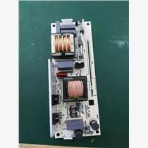 专业SMT贴片加工插件加工