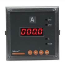 安科瑞正品供应PZ96-AI 数码显示电流表