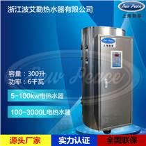 人防熱水器|300升電熱水器