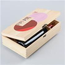 红酒木质包装盒