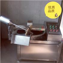 肉類斬拌機大型盤式菜餡機 肉餡機餃子包子店切肉拌餡機 自動出料斬拌機