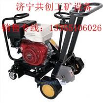 厂家生产开槽机 优质开槽机