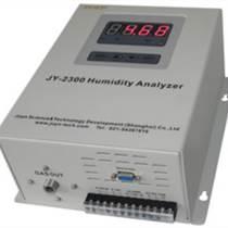 JY-2300干濕氧法煙氣濕度分析儀