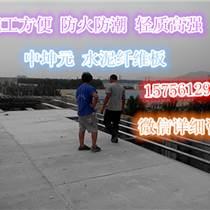 展现所以才华上海供销中坤元6~30mm水泥纤维板