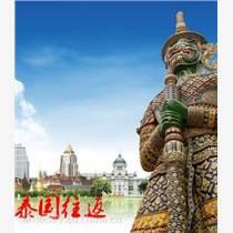 泰国电商小包,泰国专线货运物流双清包税