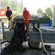 南京化糞池隔油池清理