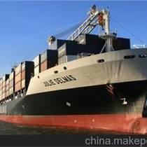 水运集装箱广州天河区到山东运输代理