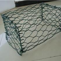 生态护岸治理格宾网箱,道路防护镀锌宾格网垫