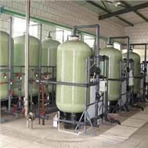洗涤软水设备 家纺水洗厂软水处理