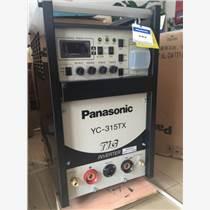 松下IGBT控制直流TIG焊機YC-315TX脈沖氬弧焊電源