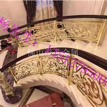 鋁藝雕花樓梯護欄定制廠家批發藝術裝飾樓梯扶手