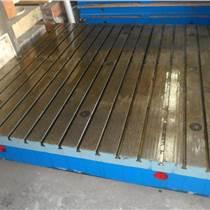 鑄鐵平板檢驗平板華威機械制造