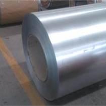 武钢直销镀锡板T-5(T65)`规格厚度标准