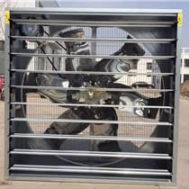 养殖场养鸡场通风降温风机重锤风机1530风机