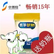 黑山羊专用羔羊奶粉
