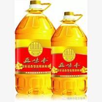 菜籽油(五味丰纯正调和油5L4)