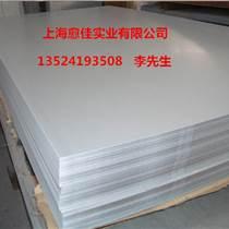 樣板酸洗板SPFH590沖壓材料