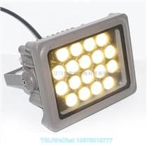 大理石紋鋁殼LED投光燈18W高亮大功率,10年廠家品質