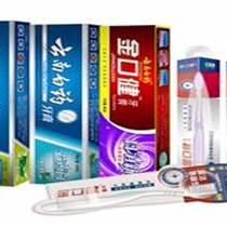 外貿各種牙膏批發云南白藥牙膏廠家直銷