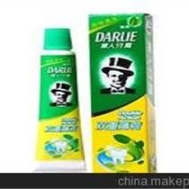 廣州黑人牙膏香皂洗發水沐浴露各種日用品廠家直銷