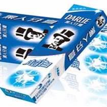 黑人牙膏廠家直銷批發供應商