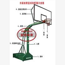 天津篮球架 液压天津篮球架  地埋式天津篮球架-篮球架价格