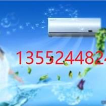 顺义空调加氟 各?#20013;?#21495;空调加氟优惠