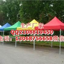 北京定做帐篷