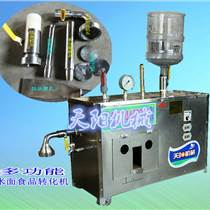 馇條機 多功能米面食品轉化機