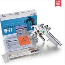 供應巖田手動W-77噴漆槍 原裝日本巖田W-77噴槍