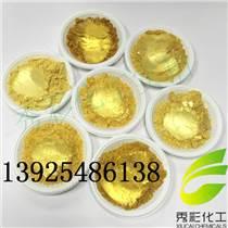 水性漆珠光粉注塑黃金粉珠光顏料