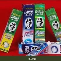 廣州黑人牙膏批發價格,專業牙膏批發廠家