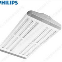 PHILIPS 飛利浦LED工礦燈 BY550P 天棚燈 160W 110W 80W