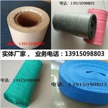 电缆包装布条蛇皮布卷,编织缠绕带,不锈钢打包编织卷
