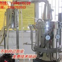 供應平湖|坂田|南灣釀酒設備|釀酒機