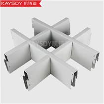 广州铝格栅 白色铝格栅 集成吊顶