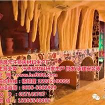 遼寧營口專業汗蒸房裝修公司及汗蒸房材料生產批發