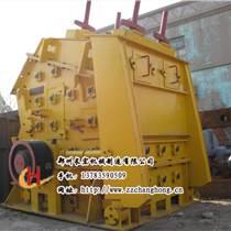 時產500噸反擊高效制砂機廠家