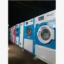 石家庄永芳二手洗涤设备机械厂价格合理设备齐全