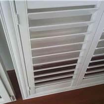 佛山百叶窗维护安装//幕墙改造开窗