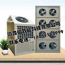 青島熱泵烘干機 煙臺熱泵干燥機 海參烘干機 海森伯熱泵烘干機