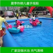 游樂園充氣水池怎么賣 廣場兒童充氣游泳池價格 水上樂園設備