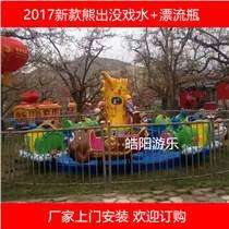 新款廠家熊出沒戲水設備 游樂大型水陸戰車兒童激光戰車