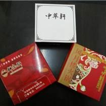 酒店餐巾紙定做 快餐方巾紙訂做