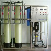 厂家供应农村纯水设备 净水设备 自动售水机
