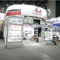 邦威鋁材價格低廉擁有專業的搭建團隊,責任心強找廣州邦威展覽有限公司,展覽鋁材設備齊全