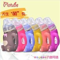 廠家直銷 寶寶防爆嬰兒玻璃奶瓶初生嬰兒用品 新生兒喂養奶瓶